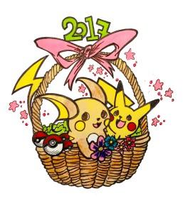 Doodle happy 2017